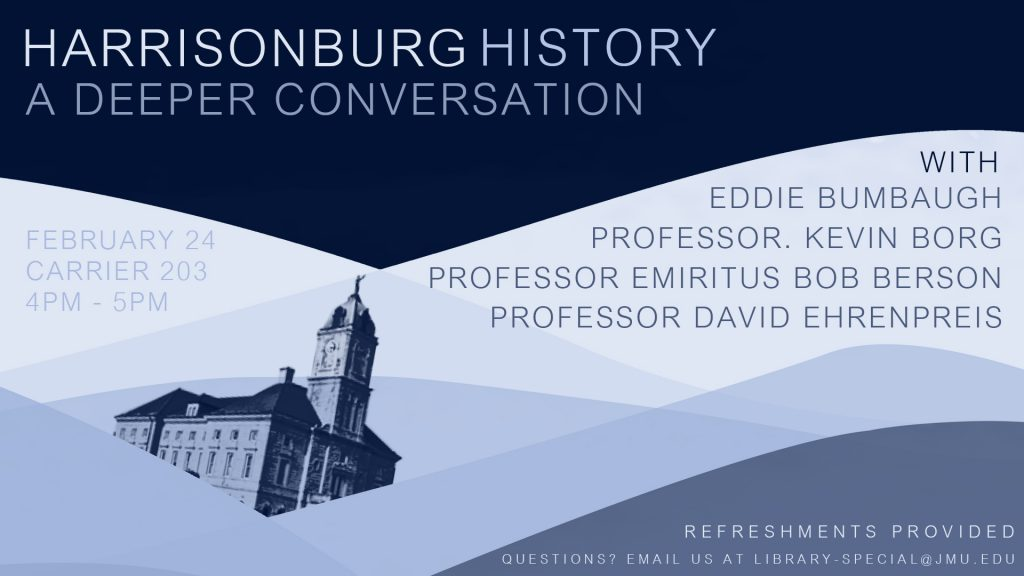Harrisonburg History: A Deeper Conversation